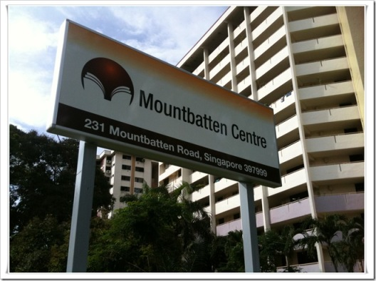 mountbatten centre 3