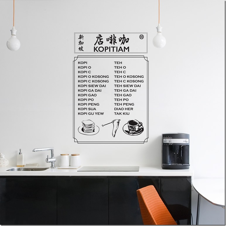 Decal_Local_KOPITIAM-LINGO_8R